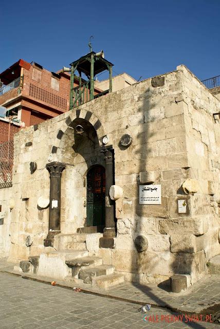 qiqan mosque, aleppo