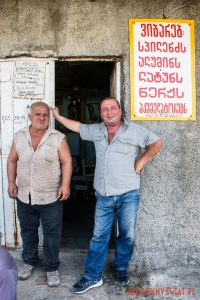 Dwóch Gruzinów