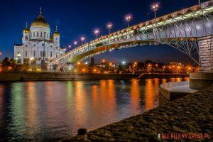 Sobór Chrystusa Zbawiciela w Moskwie widziany z wyspy Krasnyj Oktjabr