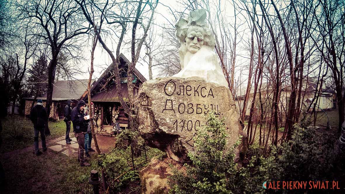 Muzeum Aleksa Dobosza w Kosmaczu na Ukrainie.